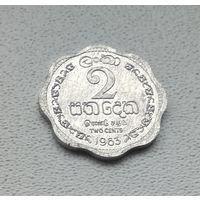 Цейлон 2 центa, 1963 5-3-21