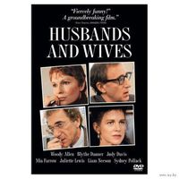 Мужья и жены / Husbands and Wives (Вуди Аллен / Woody Allen)  DVD5