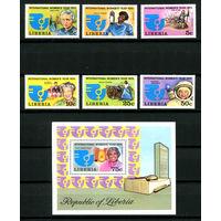 Либерия - 1975г. - Год женщин - знаменитые женщины - полная серия, MNH [Mi 946-951, bl. 75] - 6 марок и 1 блок