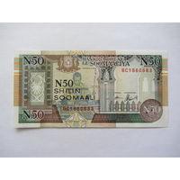 Сомали, 50 шиллингов , 1990 г.