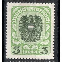 Австрия 149