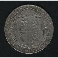 Великобритания 1/2 кроны 1921 г. Серебро.
