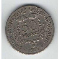 ГОСУДАРСТВА ЗАПАДНОЙ АФРИКИ 50 ФРАНКОВ 1975