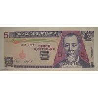 Гватемала 5 кетсалей 2007 г. (g)