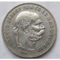 Австрия, 5 корон, 1900, Серебро