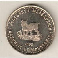 Македония 5 денар 1995 ФАО