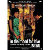 Любовное настроение / In The Mood For Love / Fa yeung nin wa (Вонг Кар-вай / Kar Wai Wong) DVD9