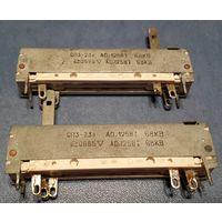 Резистор переменный СП3-23а 0,125Вт 68кОм  2шт