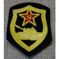 Шеврон танковые войска ВС СССР штамп 1