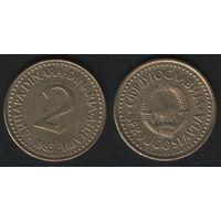 Югославия _km87 2 динара 1983 год (h01)