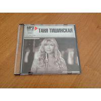 Таня Тишинская (CD MP3 шансон)