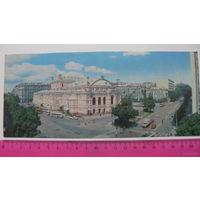Киев 1984г. театр оперы и балета