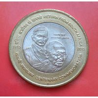 Индия. 10 рупий 2015 (памятная) Столетие возвращения Ганди из Южной Африки