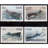 Россия (РФ)-2005. 100-летие подводных сил Военно-морского флота России 1004-1007  ** Подводные лодки