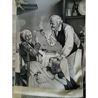 Старинный шелковый гобелен 20/30 см, Франция, дом Neyret Freres