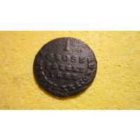 Королевство Польское в составе Российской империи 1 грош 1823 год