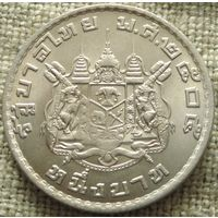 1 бат 1962 Тайланд