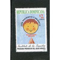 Домениканская республика. Компания против жестогого обращения с детьми