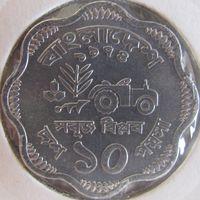 Бангладеш 10 пойш 1974 ФАО холдер
