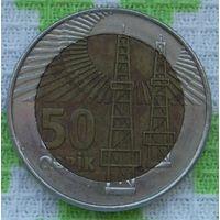 Азербайджан 50 гяпик. Подписывайтесь! Много новых лотов в продаже!!!