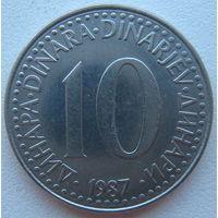 Югославия 10 динар 1987 г.