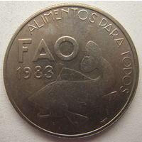 Португалия 25 эскудо 1983 г. Продовольственная программа. ФАО (d)