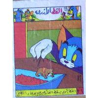 Вкладыш Том и Джерри (Tom and Jerry)