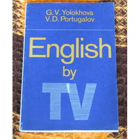 English by TV