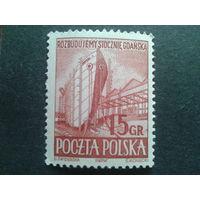 Польша 1952 корабль на верфи Гданьска /Данцига/