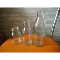 Бутылки из под молока, слсивок, сметаны из СССР.
