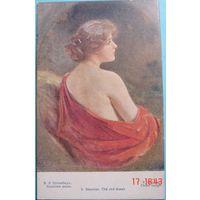 Царская благотворительная открытка Любанского общества попечения о бедных, отличное состояние, оригинал, периода ПМВ