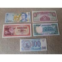 Сборный лот банкнот разных стран.(2).