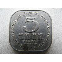Шри-Ланка 5 центов 1978 г.