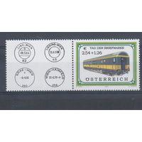 [876] Австрия 2003.Поезда,локомотивы.