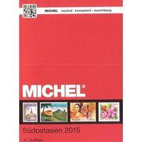 2015 - Michel - Марки Юго-Восточной Азии - на CD