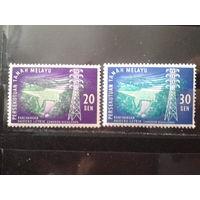 Малайзия 1963  ГЭС* Полная серия