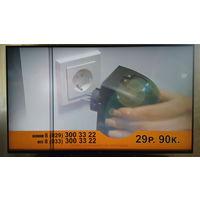 Телевизор SONY KD-55 XE9305