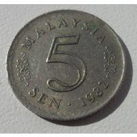 5 сенов Малайзия 1982 года (из копилки)