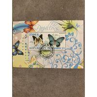 Джибути 2014. Бабочки. Блок