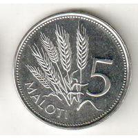 Лесото 5 малоти 2010