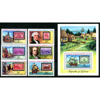 Либерия - 1975г. - 200-летие независимости США - полная серия, MNH [Mi 953-958, bl. 76] - 6 марок и 1 блок