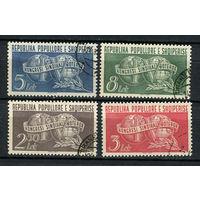 Албания - 1957 - 4-й Всемирный конгресс профсоюзов, Лейпциг - [Mi. 546-549] - полная серия - 4 марки. Гашеные.
