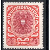 Австрия 150