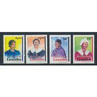 Лесото 1996. Рождество.\921\, религия  MNH
