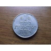 Израиль 1 лира 1976 (1)