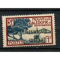 Французские колонии - Уоллис и Футуна - 1930 - Надпечатка ILES WALLIS et FUTUNA - 1С - [Mi.43] - 1 марка. MNH, MLH.  (Лот 123J)