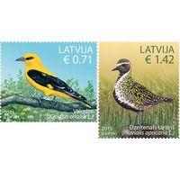 Латвия 2015 Фауна, Птицы, 2м гаш
