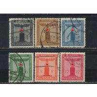 Германия Рейх  Служебные Партийные 1938 Герб #144-6,148-50