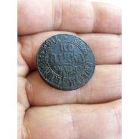 Монета 1707 большая Копейка Петр 1