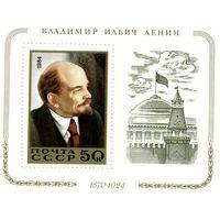 СССР, 1984, почт. блок 177       114 лет со  дня рожд   Ленина